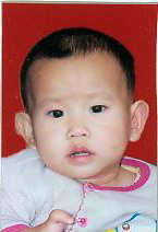Xu Jing Yan Passport Photo